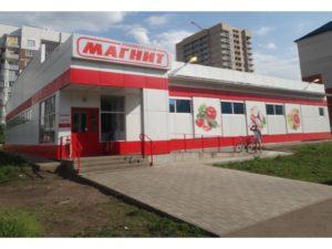 """Магазин """"Магнит"""", Республика Татарстан, г.Набережные Челны"""