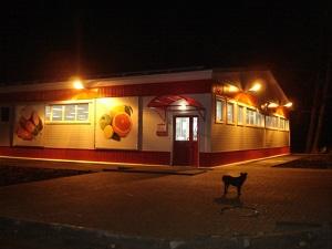 Магазин Магнит, Вологодская область, п.Белозерск