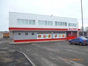 Магазин Магнит, Республика Карелия, г.Петрозаводск