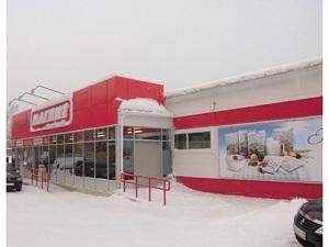 Магазин Магнит, Архангельская область, г.Мирный