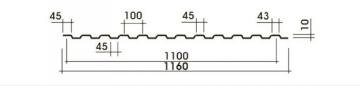 Профнастил С10, CC10